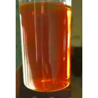 东营优质大泵油,长期有货。