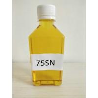 供应75#基础油